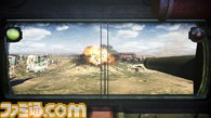 Screenshots/MS Spring Showcase Screenshot 10.bmp