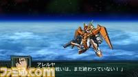gazo/アーチャー連携攻撃/001.bmp