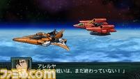 gazo/アーチャー連携攻撃/002.bmp