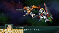 gazo/アーチャー連携攻撃/003.bmp