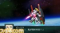 gazo/アーチャー連携攻撃/004.bmp