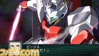gazo/アーチャー連携攻撃/005.bmp