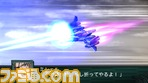 gazo/ビームキャノン/002.bmp