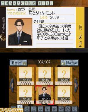 神宮寺/image2012_0216_1925_0.jpg