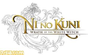Web_ninokuni/NinoKuni_logo_final.jpg