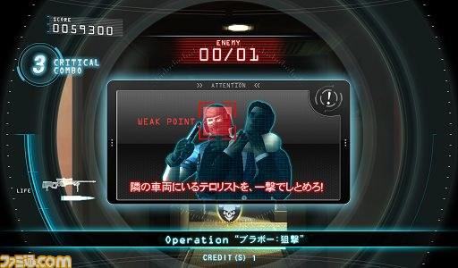 『OPERATION G.H.O.S.T.』、アーケードで4月18日稼動開始_04