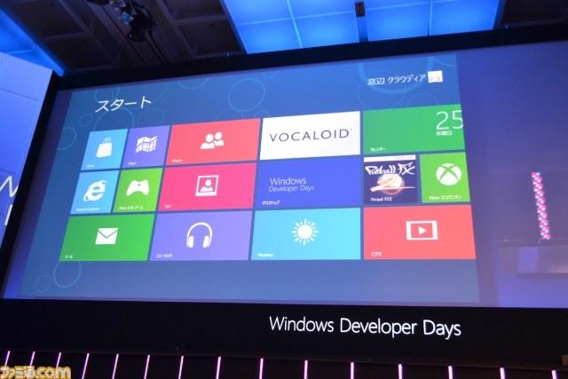 Metro UIはボカロPデビューも強力サポート!?――Windows Developer Day2日目基調講演をリポート_15