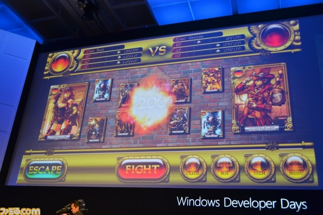 Metro UIはボカロPデビューも強力サポート!?――Windows Developer Day2日目基調講演をリポート_23