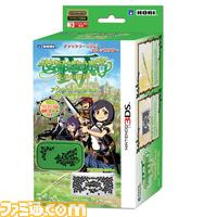 SQ4ax/3DS-121_1000_04.jpg