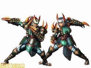 mhff4/armor05.jpg