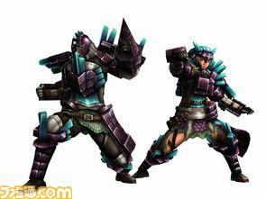 mhff4/armor06.jpg