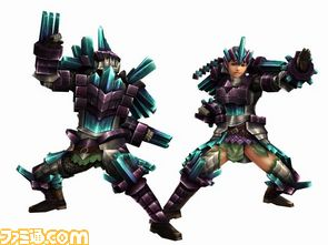mhff4/armor07.jpg