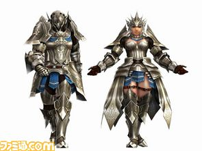 mhff4/armor08.jpg