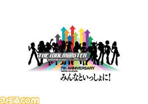 imas_7th_logo1.jpg