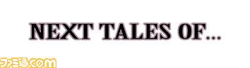 tales/logo.jpg