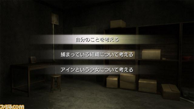 Xbox 360用ソフト『Phantom ファントム オブ インフェルノ』の発売日がついに決定_08
