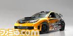 Subaru-Impreza-WRX-STI-GR.jpg