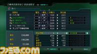 000og/機体武器改造画面.jpg