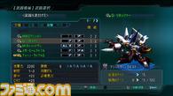 000og/武器選択画面.jpg