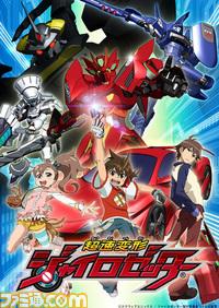 web媒体用/anime/GZアニメキービジュアル.jpg