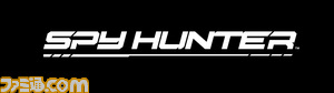 spyhunter_logo_white.jpg