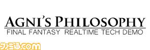 APメディア提供用素材一式/logo_agnisphilosophy.jpg