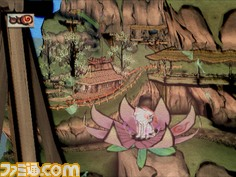 画面写真/KUSANAGI_PS2.jpg