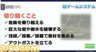 FFXI_02/20120623111826.jpg