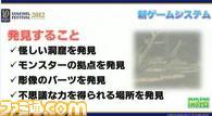 FFXI_02/20120623112321.jpg