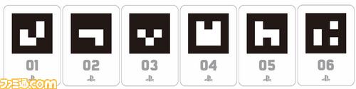 ARプレイ展開開始リリース素材/ARプレイカード素材/ARカード.jpg