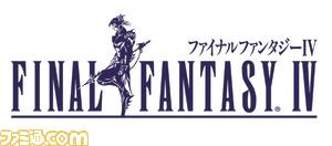FF4_logo.jpg