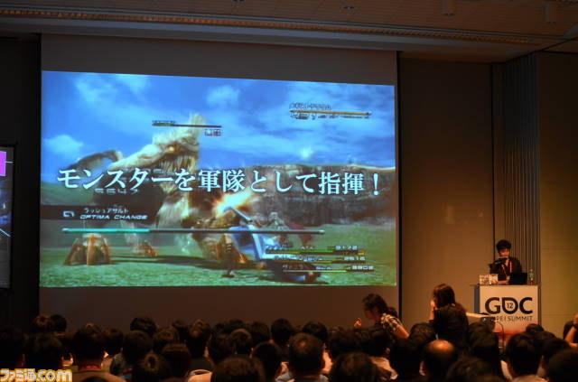 『FFXIII』から『FFXIII-2』へと進化したゲーム制作手法とアジア地域での『FF』シリーズの展開【GDC台北】_13