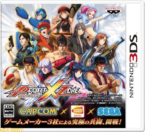 『PROJECT X ZONE(プロジェクト クロスゾーン)』の発売日が2012年10月11日に決定、早期購入限定スペシャル仕様も発表_03