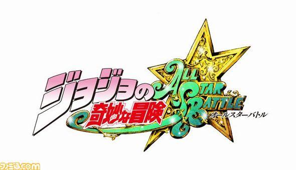 PS3「ジョジョの奇妙な冒険 オールスターバトル」タイトルロゴ画像.jpg