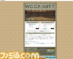 AMショー使用/16WCCF.NET.jpg