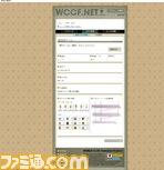 AMショー使用/17WCCF.NET2.jpg