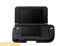 3DS LL拡張パッド.jpg