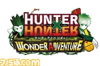 hxh_wonderadventure_CMYK.jpg