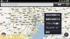 VitaMap.jpg