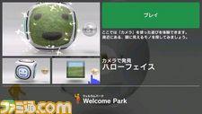 vita_welcomepark2.jpg