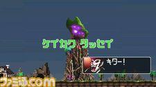 Vita_freeapp4.jpg