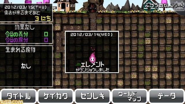 Vita_freeapp6.jpg