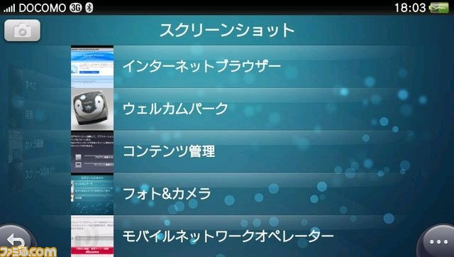 VitaScreenShot1.jpg