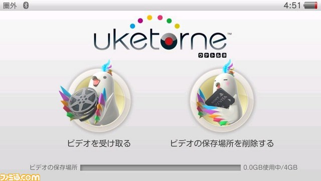 Vita_uketorne6.jpg