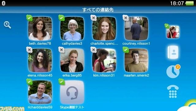 Vita_Skype2.jpg