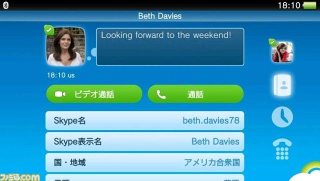 Vita_Skype4.jpg
