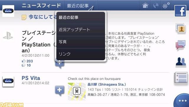 Vita_Facebook3.jpg