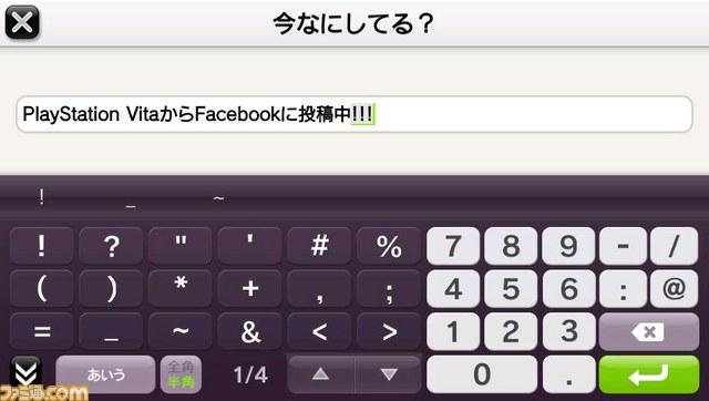 Vita_Facebook4.jpg