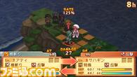 samon/samon02.jpg