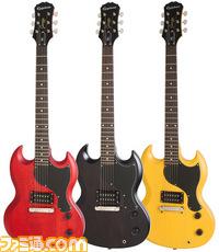 Epiphone LIMITED MODEL SG Juniorセット ギター.jpg